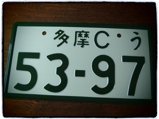 P5310008.JPG