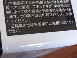 RIMG3201.JPG