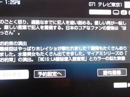 RIMG5892.JPG