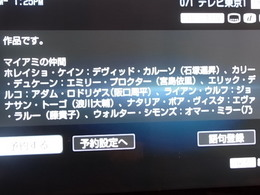 RIMG5893.JPG
