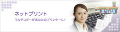 netprint.jpg