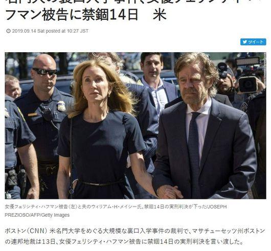 www.cnn.co.jp.jpg